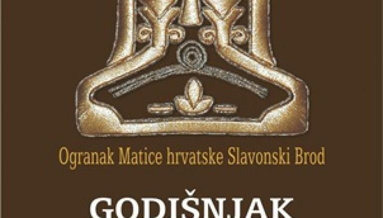 Ogranak Matice Hrvatske Slavonski Brod