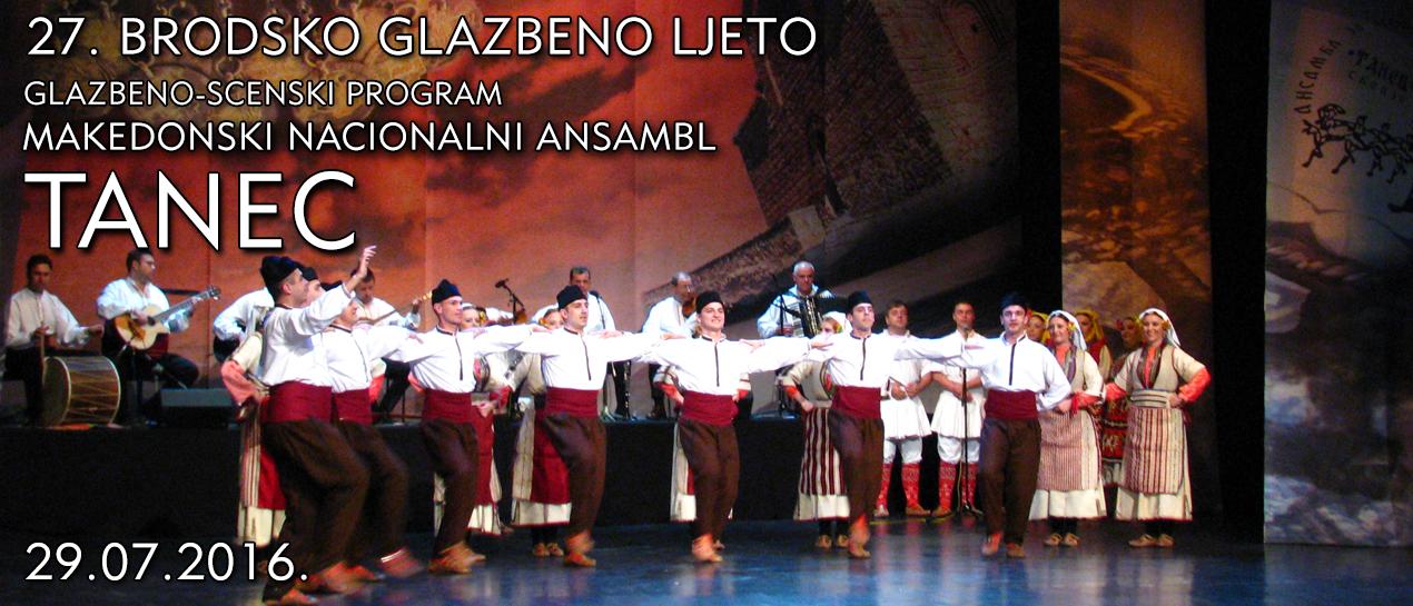 201607-Tanec