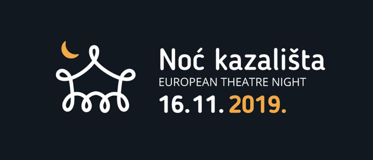 20191116-Noc-kazalista
